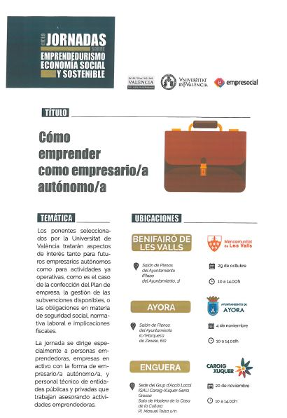 2019_jornada_emprende_uv